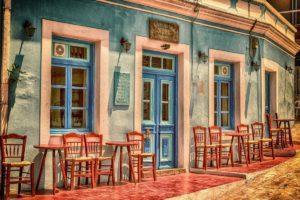 griechisches Restaurant in der Nähe