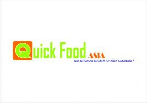 Logo Quick Food Asia1 300x212