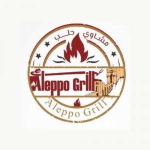Aleppo Grill 300x300